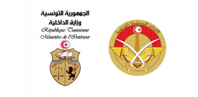 وزارتي الداخلية والدفاع: اشتباكات الأمس أسفرت عن مقتل إرهابيين إثنين في القصرين