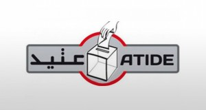 عتيد: يجب مراجعة بعض النصوص الانتخابية قبل الانتخابات البلدية