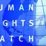 هيومن رايتس ووتش: على السلطات التونسية فتح تحقيق في مقتل أنس وأحلام الدلهومي