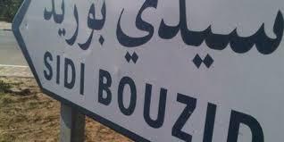 سيدي بوزيد: إضراب وغلق للمحكمة على خلفية الاعتداء على محامي
