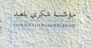 مؤسسة شكري بلعيد تقدّم نتائج مراقبة الانتخابات يوم الاقتراع