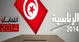 إحالة 19 مخالفة انتخابية على النيابة العمومية