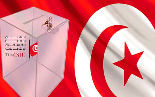 أحزاب ومنظمات تؤكّد عدم ثقتها في منظومة الانتخابات بالخارج وتدعو الهيئة إلى التحرّك الفوري