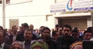 """في اليوم الثالث لإضرابهم: موظّفو وعمّال """"الستاغ"""" يحتجّون أمام مقرّ الشركة"""