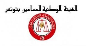 الهيئة الوطنية للمحامين: تغييب رأي هيئة الدفاع عن شريط حول اغتيال بلعيد هو توجيه غير بريء
