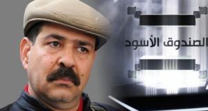 """بعد فتح تحقيق في ملف """"الصندوق الأسود"""":  قناة """"الجزيرة"""" تواجه عدّة تهم"""