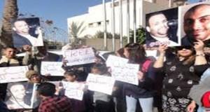 عائلة نذير القطاري تهدّد بالدخول في إضراب جوع