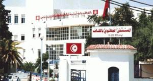 الكاف: اعتصام بمقرّ الولاية احتجاجا على الوضع الكارثي للمستشفى الجهوي