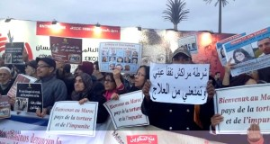 المنتدى الثاني لحقوق الإنسان بمراكش: الدولة تروّج لصورة ورديّة والجمعيّات تقاطع وتتظاهر