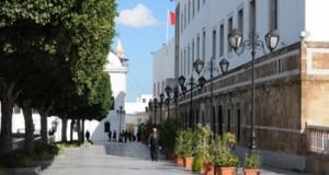رئاسة الحكومة: إضراب أعوان الهيئة العامة للوظيفة العمومية في يومه الثاني