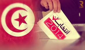 النتائج النهائية للدور الأول من الانتخابات الرئاسية