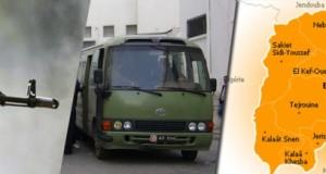 قائمة أوّلية بأسماء شهداء وجرحى الاعتداء الإرهابي على حافلة عسكرية