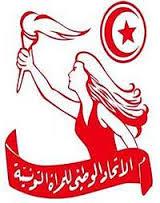 الاتحاد الوطني للمرأة التونسية: الحكومات السّابقة تجاهلت جهاد النكاح