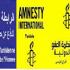 """قفصة في اليوم العالمي لحقوق الإنسان: """"من أجل حقوق الإنسان"""""""