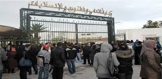 خمس جامعات تدخل اليوم في إضراب عام