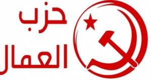 بيان حزب العمّال بمناسبة الذّكرى الرّابعة للثورة