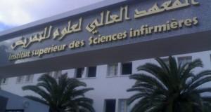 قابس: طلبة علوم التمريض يدخلون في إضراب مفتوح