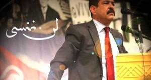 برنامج الذكرى الثانية لاغتيال الشهيد شكري بلعيد بالتفصيل