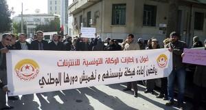 الوكالة التونسية للأنترنت: منشأة عموميّة أخرى قد تخوصص !