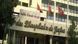 بسبب الفساد بشركة الفسفاط: احتجاجات ومواجهات عنيفة مع الأمن بالرديّف
