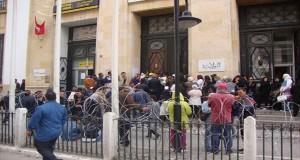 """عاملات وعمّال """"مصنع الورق بالبلفدير"""" ينفّذون وقفة احتجاجيّة"""