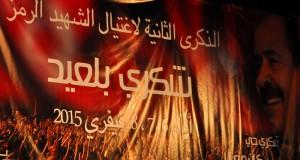 تفاصيل الذكرى الثانية لاغتيال الرمز شكري بلعيد