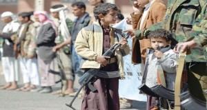"""الأمم المتحدة: """"داعش"""" تمارس أعمال وحشية ضد الأطفال"""