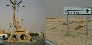 قبلي – سوق الأحد: احتجاج للمطالبة بسد الفراغ الأمني بالمنطقة