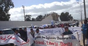جندوبة: احتجاج ومسيرة مطالبة بالتشغيل، وتضامنا مع المعطّلين المضربين بالجهات