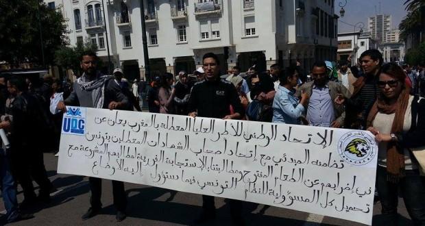 تضامن مغربي مع المضربين عن الطّعام بقابس