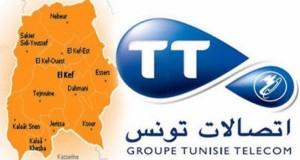 دفاعا على عموميّة المؤسّسة موظفو اتصالات تونس بالكاف يحتجّون