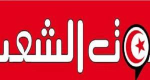 """افتتاحيّة """"صوت الشّعب"""": الملفّ اليمني وخطأ الدبلوماسيّة التونسيّة من جديد"""