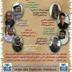 عاجل : معطلو قابس يعلقون إضرابهم بعد ستة وخمسون يوما من الإضراب عن الطّعام