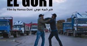 """فيلم """"جمل البروطة"""" للمخرج حمزة العوني"""
