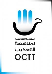 المنظمة التونسية لمناهضة التعذيب