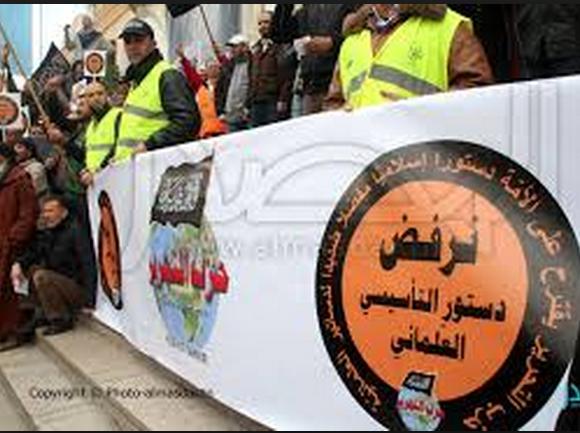 """المؤرّخ عميرة عليّه الصغير: لماذا يجب حلّ """"حزب التحرير""""؟"""