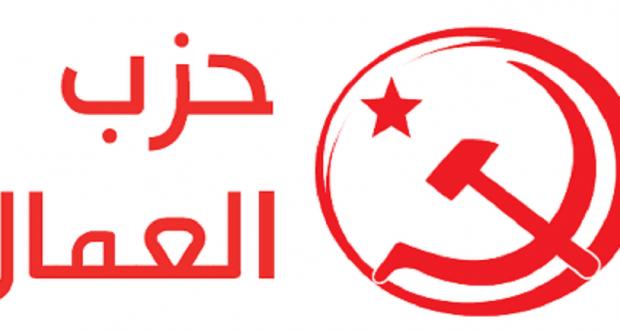 بيان حزب العمّال في اليوم العالمي للتّضامن مع الشعب الفلسطينين