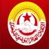 منظّمة الشغيلة تدعو إلى مساعدة قوات الأمن والجيش والمساهمة في محاصرة الإرهابيين وعزلهم