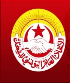 الاتحاد العام التونسي للشغل يتحدّى حالة الطوارئ