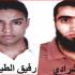 وزارة الدّاخليّة تطلب التّبليغ الفوري عن إرهابيّين خطيرين