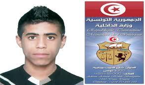 وزارة الدّاخليّة تعلن عن اختفاء هذا الشّاب