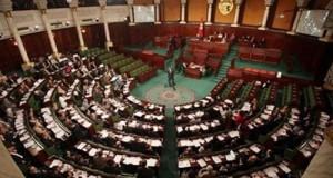 اليوم وغدا أعوان وموظفي مجلس نواب الشعب في إضراب