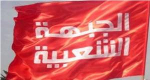 """""""إعلان تونس"""": مبادرة لتوحيد القوى الديمقراطية التقدمية في جبهة عربية"""