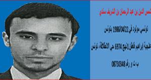 إرهابي خطير متورط في عمليتي باردو وسوسة تدعو وزارة الداخلية إلى الإبلاغ عنه