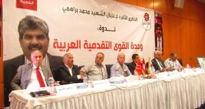 """""""إعلان تونس"""" من أجل جبهة عربية وإقليميّة ضدّ الإرهاب"""
