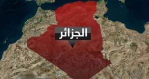 الجزائر: عملية ارهابية تحصد أرواح 14 جنديا أخبار