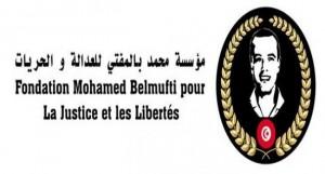 مؤسسة محمد بالمفتي للعدالة والحريات