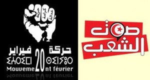 حركة 20 فبراير المغربيّة تدعو إلى مقاطعة الانتخابات