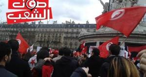 """وقفة احتجاجية أمام سفارة تونس بباريس رفضا لقانون """"المصالحة"""""""