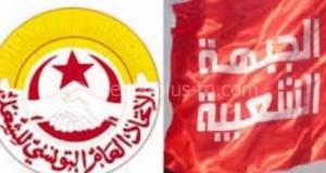 الجبهة الشعبيّة تجري مشاورات مع قيادة منظّمة الشغيلة